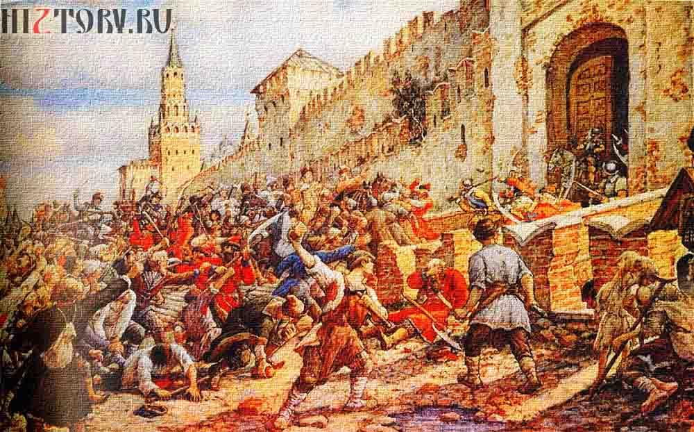 Лисснер Э. Соляной бунт на Красной площади 1648 г. 1930-е гг.
