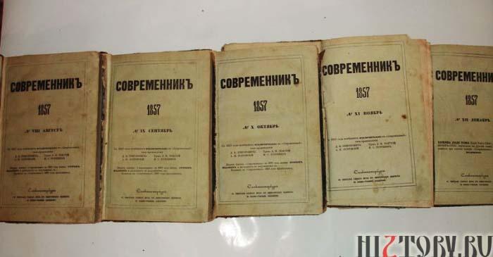 Современник Чернышевского, фото