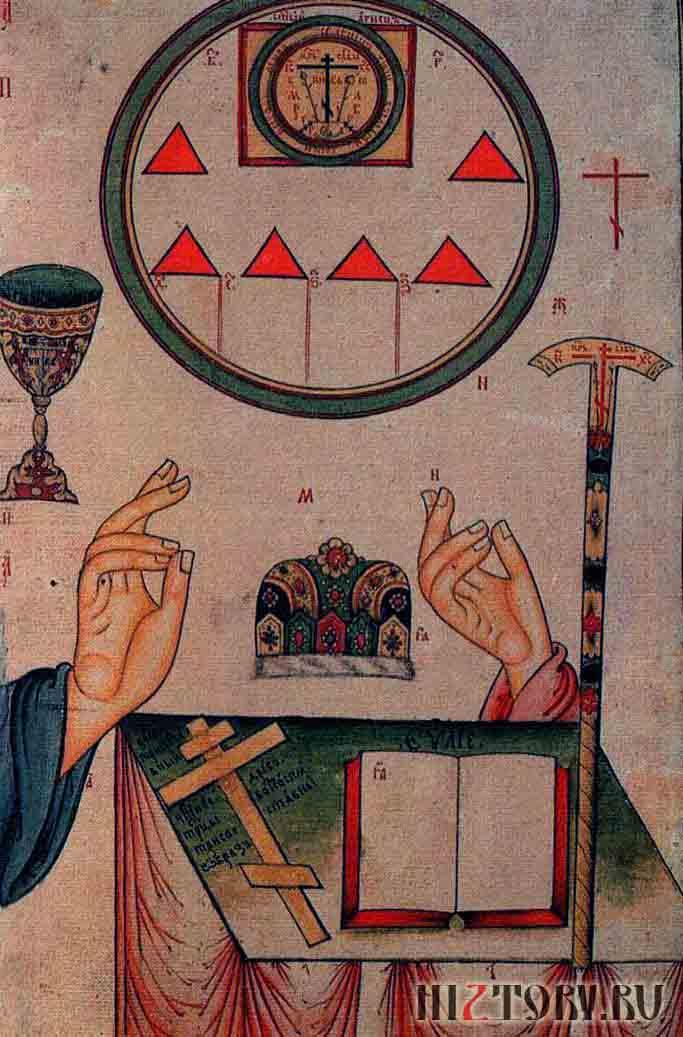 На одном из них приведено сравнительное изображение некоторых атрибутов обрядности и символики, принятых у старообрядцев и в официальной православной церкви (вторая половина   XIX   в. Неизвестный  художник Чернила,   темпера