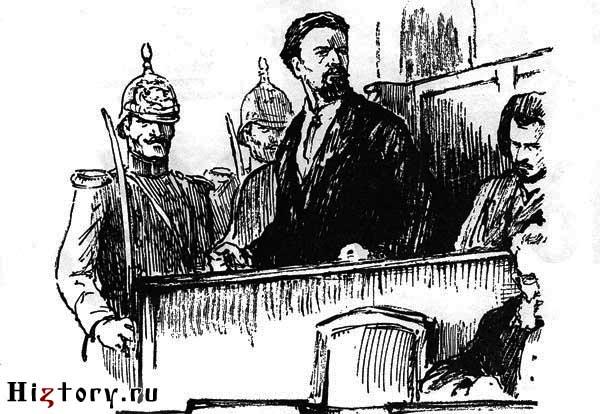 Кибальчич на суде