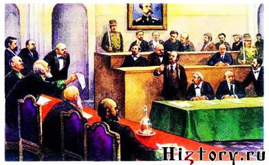 Суд присяжных при Александре 2