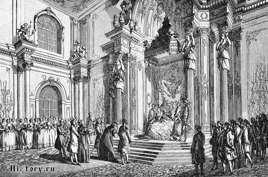 Прием турецкого посольства 14 октября 1764 г. в аудиенц-камере Невской анфилады Зимнего дворца. Гравюра А. Казачинского.