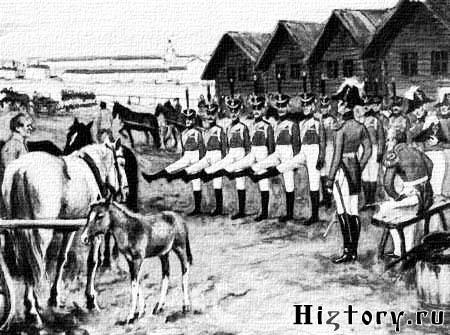 А. Моравов. Военные поселения
