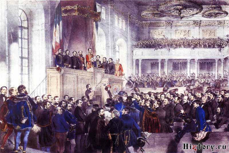 «Открытие венгерского парламентв в 1848 году»