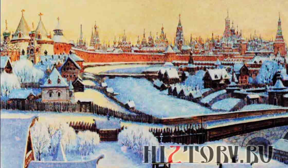 Москва во времена разрухи