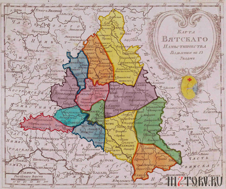 Станы и волости в XVII