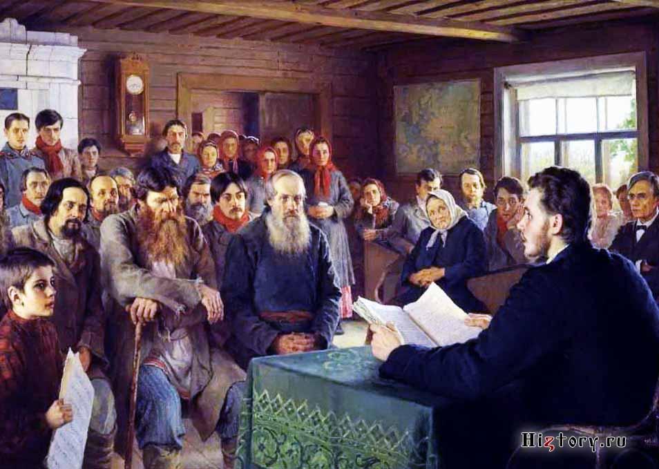 Воскресное чтение в сельской школе, 1895