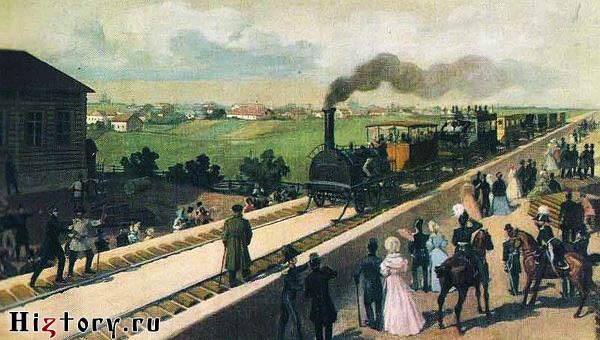 Первый пассажирский поезд на Царскосельской железной дороге. Н. С. Самокиш. 1837
